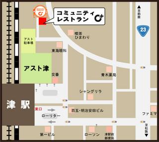 伊藤ビル周辺地図.jpg